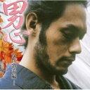 【送料無料】 男心 -女性歌手編- 【CD】