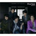 嵐 / Dear Snow 【CD Maxi】