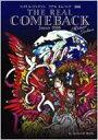 【送料無料】 マイケル・ジャクソン リアルカムバック2006 / ブロデリック モーリス 【単行本】