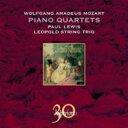 作曲家名: Ma行 - Mozart モーツァルト / ピアノ四重奏曲第1番、第2番 ポール・ルイス、レオポルド弦楽三重奏団(特別価格限定盤) 輸入盤 【CD】