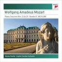 Mozart モーツァルト / ピアノ協奏曲第21番、第23番、ロンド ペライア、イギリス室内管弦楽団 輸入盤 【CD】