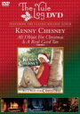 Kenny Chesney ケニーチェスニー / Yule Log Dvd: All I Want For Christmas Is A Real Good Tan 【DVD】