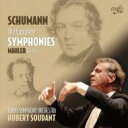 Composer: Sa Line - 【送料無料】 Schumann シューマン / 交響曲全集(マーラー版) スダーン&東京交響楽団(2CD) 【CD】
