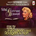 Artist Name: C - Connee Boswell / Sings The Songs Of Irving Berlin And Rodgers & Hart 輸入盤 【CD】
