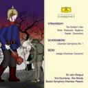 Composer: Sa Line - Stravinsky ストラビンスキー / ストラヴィンスキー:兵士の物語、八重奏曲、シェーンベルク:室内交響曲第1番、ベルク:アダージョ ボストン・シンフォニー・チェンバー・プレーヤーズ(2CD) 輸入盤 【CD】