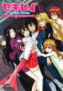 セキレイ〜Pure Engagement〜 七 【DVD】