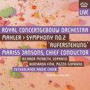 【送料無料】 Mahler マーラー / 交響曲第2番『復活』 ヤンソンス&コンセルトへボウ管弦楽団、フィンク、メルベート(2SACD+DVD) ..