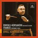 作曲家名: Ha行 - Franck フランク / フランク:交響曲、リムスキー=コルサコフ:ロシアの復活祭 キリル・コンドラシン&バイエルン放送交響楽団 輸入盤 【CD】