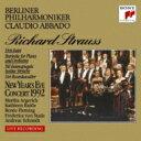 作曲家名: Sa行 - Strauss, R. シュトラウス / Don Juan, Till Eulenspiegel, Burleske: Abbado / Bpo Argerich(P) 【CD】