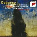作曲家名: Ta行 - Debussy ドビュッシー / Images: Levine / Bpo +elgar: Enigma 【CD】