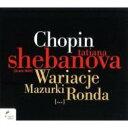 樂天商城 - 【送料無料】 Chopin ショパン / 変奏曲集、ロンド、ラルゴ、他 シェバノワ、J.ジェヴィエツキ、S.ジェヴィエツキ(フォルテピアノ) 輸入盤 【CD】