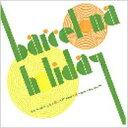 艺人名: V - 【送料無料】 Vinnie Sperrazza / Jacob Sacks / Masa Kamaguchi / Barcelona Holiday 輸入盤 【CD】