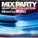 艺人名: M - MURO ムロ / MIX PARTY HEART BEAT COLLECTION 【CD】