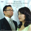 Composer: Ha Line - 【送料無料】 Beethoven ベートーヴェン / Violin Sonata, 6, 7, 8, : 漆原啓子(Vn) 練木繁夫(P) 【CD】