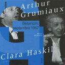 Composer: Ma Line - Mozart/Beethoven / Violin Sonata.28, 40 / 3, 10: Grumiaux(Vn)haskil(P)(Besancon '57) 輸入盤 【CD】