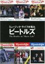 【送料無料】 ミュージックライフが見たビートルズ / Beatles ビートルズ 【本】