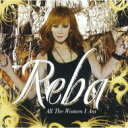 【送料無料】 Reba McEntire / All The Women I Am 輸入盤 【CD】