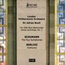 【送料無料】 Schumann シューマン / シューマン:交響曲全集、ベルリオーズ:序曲集 ボールト&ロンドン・フィル〜ニクサ/ウェスト..