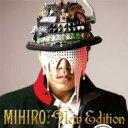 【送料無料】 MIHIRO 〜マイロ〜 マイロ / New Edition 【CD】