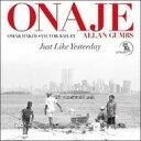 藝人名: O - Onaje Allan Gumbs オナージェアランガムス / Just Like Yesterday 【CD】