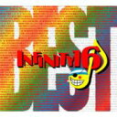 艺人名: A行 - Infinity 16 インフィニティーシックスティーン / INFINITY 16 BEST 【CD】