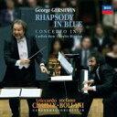 Composer: Ka Line - Gershwin ガーシュウィン / ラプソディ・イン・ブルー、ピアノ協奏曲、『キャットフィッシュ・ロウ』、他 ボラーニ、シャイー&ゲヴァントハウス管 輸入盤 【CD】