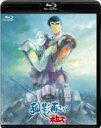 Blu-ray>アニメ>オリジナルアニメ商品ページ。レビューが多い順(価格帯指定なし)第1位