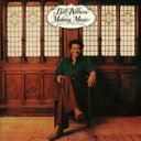 Artist Name: B - Bill Withers ビルウィザース / Making Music 【CD】