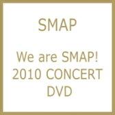 【送料無料】 SMAP スマップ / We are SMAP! 2010 CONCERT DVD 【DVD】