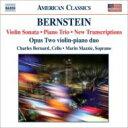 作曲家名: Ra行 - Bernstein バーンスタイン / 室内楽作品集〜ヴァイオリン・ソナタ、ピアノ三重奏曲、他 オーパス2 輸入盤 【CD】