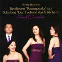 Schubert シューベルト / String Quartet, 14