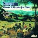作曲家名: Sa行 - Smetana スメタナ / ピアノのための舞曲と夢 クヴァピル 輸入盤 【CD】