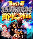 DJ ISSO ディージェイイッソ / Best of JAPANESE HIPHOP Hits 2010 MIXED BY DJ ISSO 【CD】