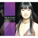 Artist Name: Y - 井上ゆかり / MURASAKI 【CD】