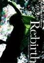 """【送料無料】 Acid Black Cherry アシッドブラックチェリー / 2010 Live """"Re: birth"""" 〜Live at YOKOHAMA ARENA〜 【DVD】"""