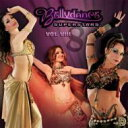 Bellydance Superstars ベリーダンススーパースターズ / Bellydance Superstars Vol.8 輸入盤 【CD】