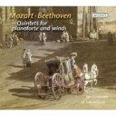Composer: Ma Line - 【送料無料】 Mozart/Beethoven / モーツァルト:ピアノと管楽器のための五重奏曲、ベートーヴェン:ピアノと管楽器のための五重奏曲 フェルミューレン(フォルテピアノ)、イル・ガルデリーノ 輸入盤 【CD】