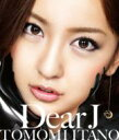 CD+DVD 21%OFF板野友美 (AKB48) イタノトモミ / Dear J 【Type-B】 【CD Maxi】