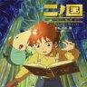 ゲーム「二ノ国 漆黒の魔導士」サウンドトラック(仮) 【CD】