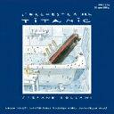 【送料無料】 Stefano Bollani ステファノボラーニ / L 039 orchestra Del Titanic 【LP】