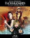 【送料無料】Bungee Price Blu-ray 洋画バイオハザード - トリロジー 【BLU-RAY DISC】