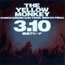 【送料無料】 THE YELLOW MONKEY イエローモンキー / Punch Drunkard Tour 1998 / 99 Final 3.10横浜アリーナ 【DVD】
