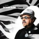 Artist Name: J - Joe Lovano ジョーロバーノ / Bird Songs 輸入盤 【CD】