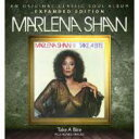 Artist Name: M - Marlena Shaw マリーナショウ / Take A Bite 輸入盤 【CD】