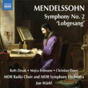 Mendelssohn メンデルスゾーン / 交響曲第2番『讃歌』 準・メルクル&ライプツィヒMDR交響楽団、ツィーザク、他 輸入盤 【CD】