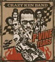 【送料無料】 Crazy Ken Band クレイジーケンバンド / Single Collection & Rare / P-VINE YEARS 【CD】
