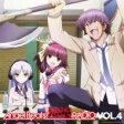 【送料無料】 ドラマ CD / ラジオCD「Angel Beats! SSS(死んだ 世界 戦線)RADIO」 vol.4 【CD】