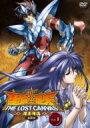 【送料無料】 聖闘士星矢 THE LOST CANVAS 冥王神話<第2章> Vol.1 【DVD】