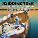 Artist Name: R - Rippingtons リッピントンズ / Cote D'azur 輸入盤 【CD】