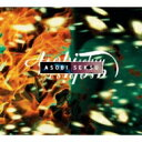 Asobi Seksu アソビセクス / Fluorescence 【CD】